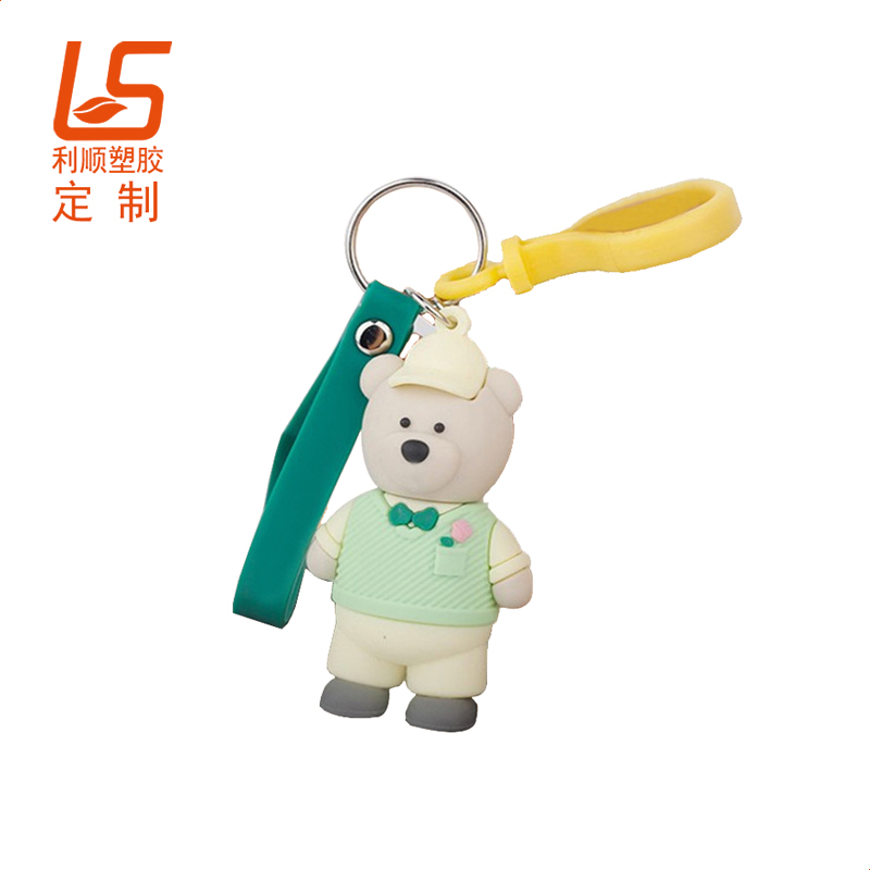 How to judge whether silicone cartoon key ring manufacturer is professional?
